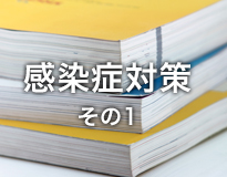 blog_20141210